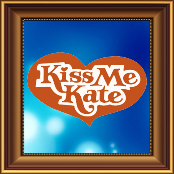 Kiss Me Kate set, scenery, props and backcloths for hire. Backdrops for hire.